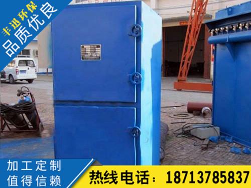【丰迅环保报导】为您介绍单机布袋除尘器的实际应用情况